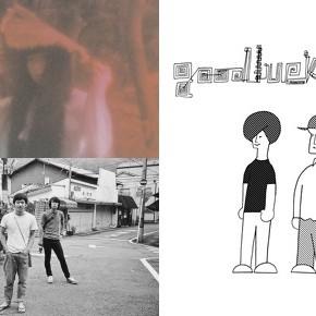 第2弾出演アーティスト発表