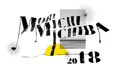 jellyfish vol.52=「森、道、市場2018」音楽ステージ