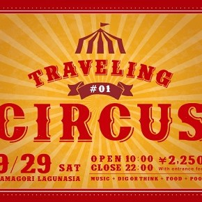 jellyfish vol.53=「TRAVELING CIRCUS #01」CIRCUSステージ