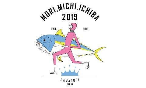 jellyfish vol.54=「森、道、市場2019」音楽ステージ